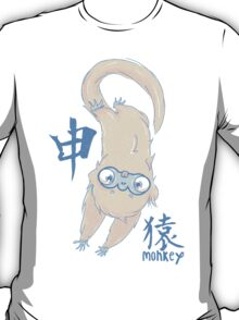 The Year of the Monkey T-Shirt
