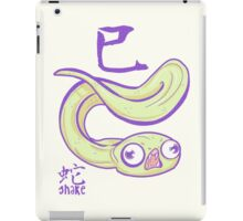 The Year of the Snake iPad Case/Skin