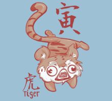 The Year of the Tiger Kids Tee