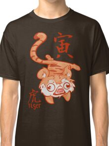 The Year of the Tiger Classic T-Shirt
