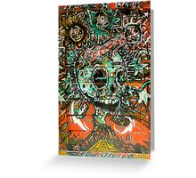 palenque Greeting Card