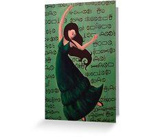 Dancing Girl Cipher Greeting Card