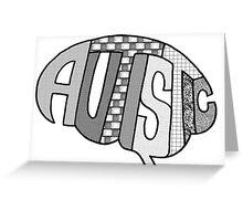 Autistic Brain (greyscale) Greeting Card