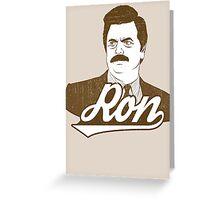 Ronald Ulysses Swanson. Greeting Card