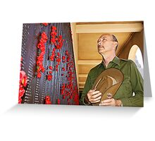 Anzac - Remembering Those Lost 3 Greeting Card