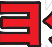 TOYOTA Fraternity Red/Black Sticker