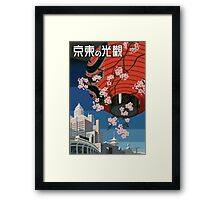 Come to Tokyo 1930s Travel Poster (PD) Framed Print