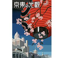 Come to Tokyo 1930s Travel Poster (PD) Photographic Print