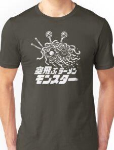 The Flying Ramen Monster Unisex T-Shirt