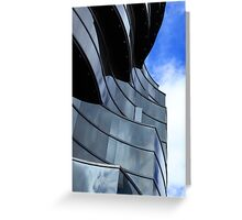 Office Building in Quito Greeting Card