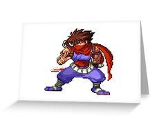 Strider Hiryu (NxC) Greeting Card