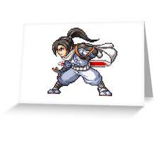 Strider Hien (NxC) Greeting Card