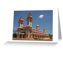 Cao Dai Temple at Tay Ninh, west of Ho Chi Minh City, Vietnam Greeting Card