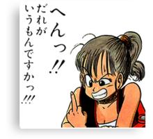 Dragon Ball Z Magic Finger ! Canvas Print
