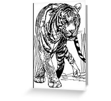 Pen and Ink Collection - Tiger Greeting Card