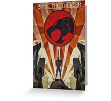 Thundercats - Art Deco Style Greeting Card