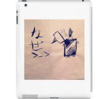 Test iPad Case/Skin