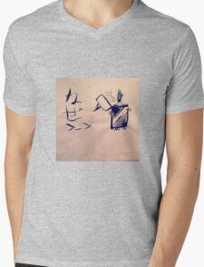 Test Mens V-Neck T-Shirt