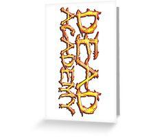 DEAD Academy Vertical Logo Greeting Card