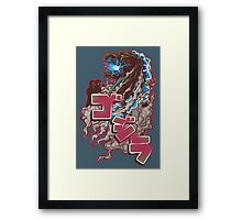 The King!!!!! Framed Print