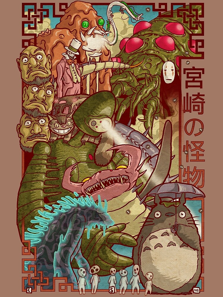 Myazaki's Monsters by cs3ink