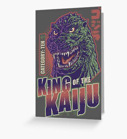 King of the Kaiju Greeting Card