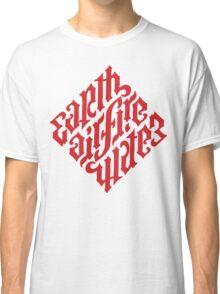 Earth, Air, Fire, Water - Illuminati Ambigram Classic T-Shirt