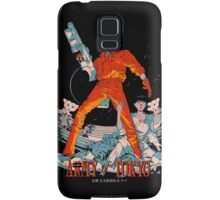 Army of Tokyo Samsung Galaxy Case/Skin