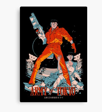 Army of Tokyo Canvas Print