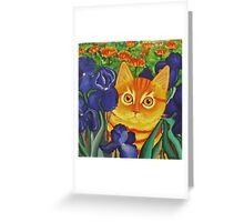 Vincent's Cat Greeting Card