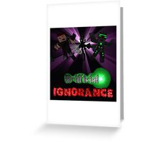 Artificial Ignorance Cover Image Greeting Card
