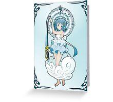 Sayaka Miki - Nouveau edit. Greeting Card
