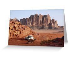 Wadi Rum Jordan at Sunrise Greeting Card