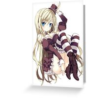 Noucome - Sexy Chocolat Greeting Card