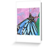 Close to me Greeting Card