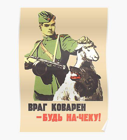 WW2 Soviet Poster Poster