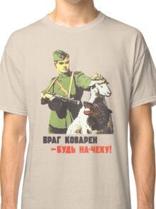 WW2 Soviet Poster Classic T-Shirt