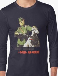 WW2 Soviet Poster Long Sleeve T-Shirt