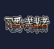 KawaiiPunk Kanji Logo Kids Tee