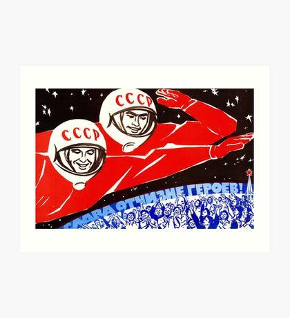 Soviet Space Poster Art Print