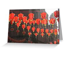 Lanterns Greeting Card