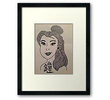 deep dark belle Framed Print