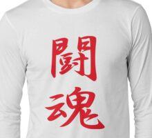 Fighting Spirit Kanji NBR Long Sleeve T-Shirt