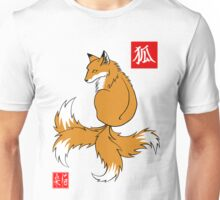 Four Tailed Kitsune Unisex T-Shirt