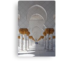 Sheikh Zayed Mosque, Abu Dhabi Canvas Print