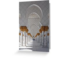 Sheikh Zayed Mosque, Abu Dhabi Greeting Card
