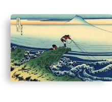 'Kajikazawa in the Kai Province' by Katsushika Hokusai (Reproduction) Canvas Print