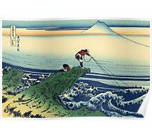 'Kajikazawa in the Kai Province' by Katsushika Hokusai (Reproduction) Poster