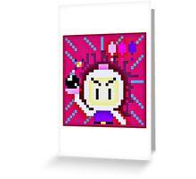 Pixel Bomberman Greeting Card