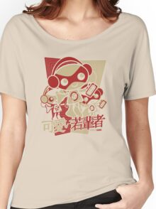 Stereo Mascot Stencil Women's Relaxed Fit T-Shirt